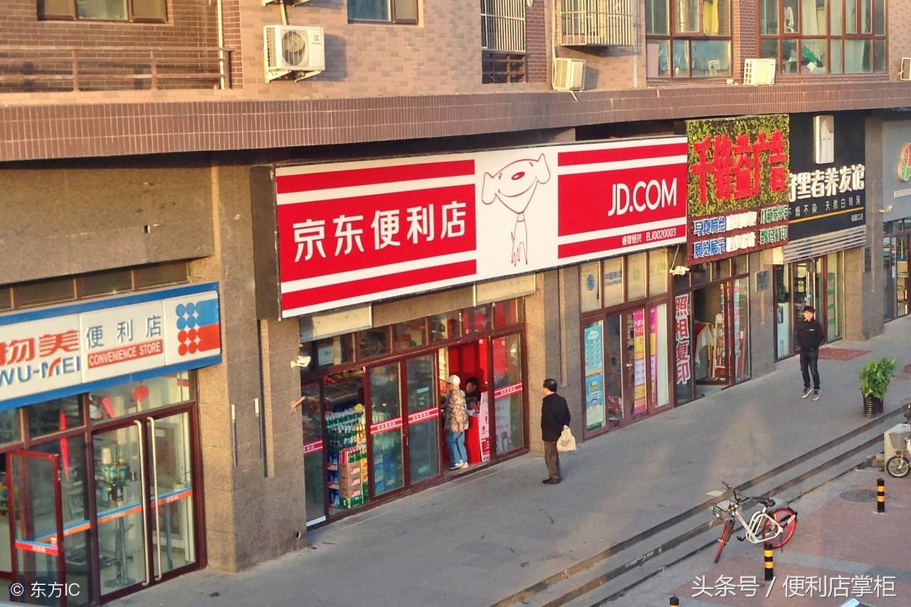 天猫超市和京东超市哪个好(两者对比实力差距)