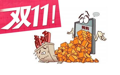 红米note2双十一降价_小米电视2s双十一降价了吗_小米电视2s降价