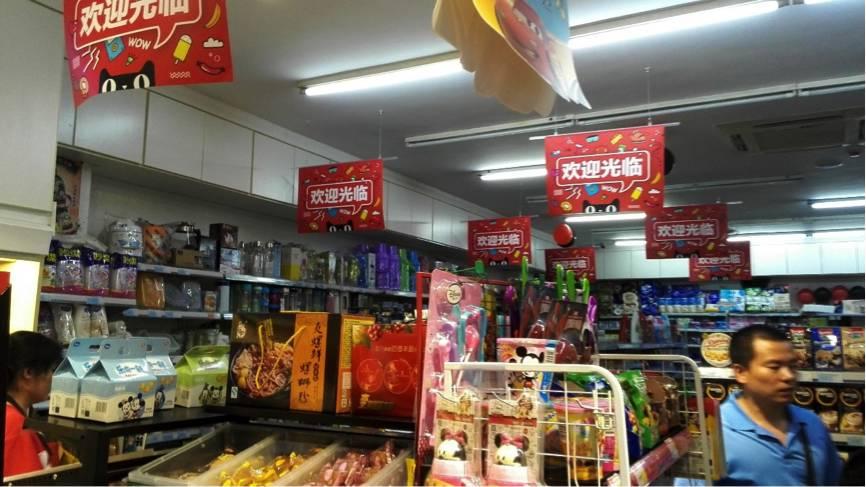 """天猫小店or京东便利店?我""""卧底""""后算了这样一笔账"""